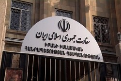 İran-Ermenistan ilişkilerinin seviyesini yükseltmeye hazırız