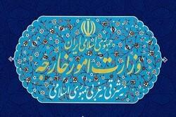 الخارجية الإيرانية: قرائن تدلل على وجود الدبلوماسيين الإيرانيين المختطفين بالسجون الإسرائيلية