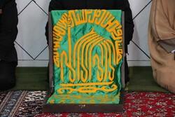 عطر بیرق رضوی در خاستگاه تعزیه کرمان پیچید