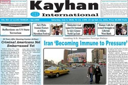 Front pages of Iran's English-language dailies on July 4