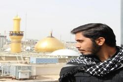 یک جوان جهادگر کرمانشاهی آسمانی شد