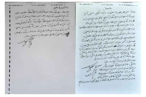 رونمایی از ۲ دستخط دیده نشده زنده یاد رسول ملاقلیپور