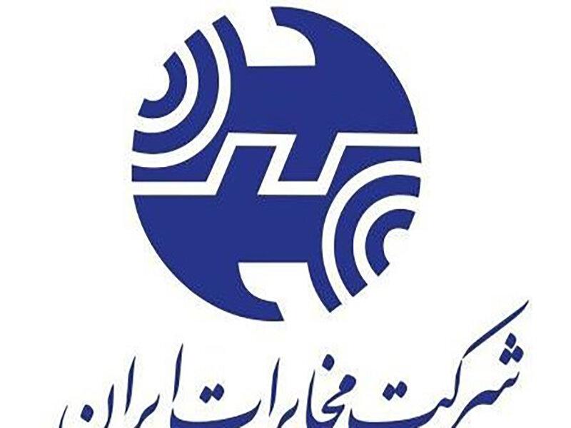 جلسه مجلس برای حل مشکلات کارکنان مخابرات