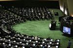 Parl. ratifies bill on Iran-India double taxation avoidance