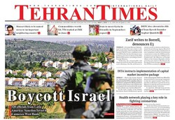 Front pages of Iran's English-language dailies on July 5