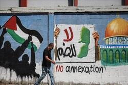 مصر و عربستان و امارات فقط به طور نمادین طرح الحاق کرانه باختری را محکوم خواهند کرد