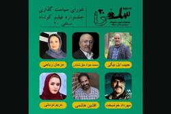 معرفی اعضای شورای سیاستگذاری جشنواره فیلم کوتاه «سلفی ۲۰»