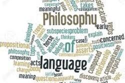 کنفرانس زبانشناسی عمومی و فلسفه زبان برگزار میشود