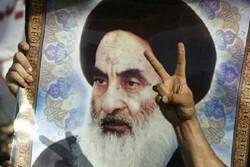 """مظاهرات في بغداد تندد بإساءة الصحيفة السعودية للسيد """"السيستاني"""""""
