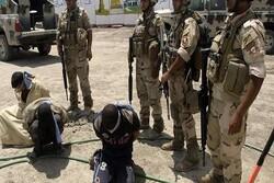 بازداشت خانواده داعشی در غرب بغداد