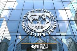 صندوق بینالمللی پول پیشبینی اقتصادی خود از آسیا را بدتر کرد