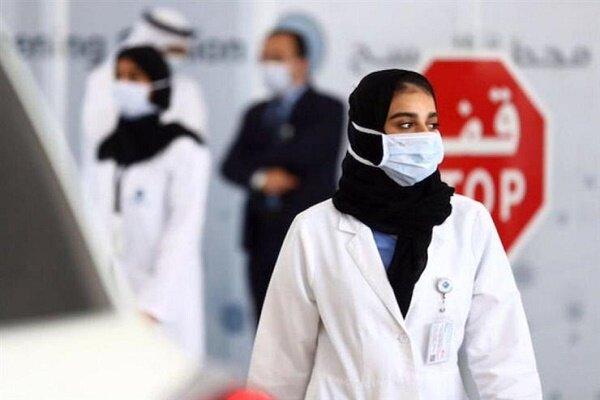 شمار مبتلایان به کرونا در امارات به ۵۵ هزار و ۱۹۸ نفر رسید
