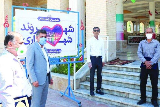 بازنشستگان شهرداری گناوه تجلیل شدند
