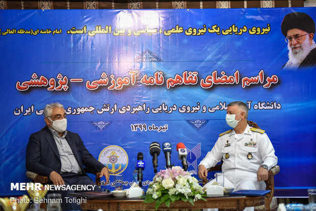 A MoU inked between Iran's Nay, IAU for bilateral coop.