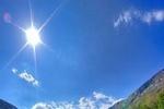 کاهش دمای هوا در چهارمحال و بختیاری ادامه دارد