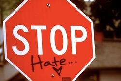 ۳۷ موسسه خیریه فیس بوک را تهدید کردند