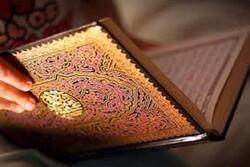بزرگترین رویداد قرآنی مازندران آغاز شد
