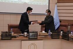 آغاز همکاری دانشگاه یزد و مرکزتعاملات بینالمللی علموفناوری کشور