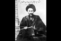 سیدجمال واعظ و اقتصاد سیاسی/ از شرکت اسلامیه تا رویای جهش تولید