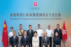نخستین نشست کمیته صیانت از امنیت ملی هنگکنگ برگزار شد
