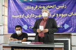 ۶۵۰۰ تن هندوانه ایرانی فاسد شد/ضرر ۳۰ میلیارد تومانی بازرگانان
