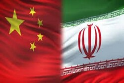 China ready to work with Iran for progressing practical coop.