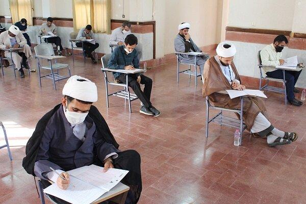 ثبت نام پذیرفته شدگان دکتری دانشگاه معارف اسلامی تا ۱۳ بهمن