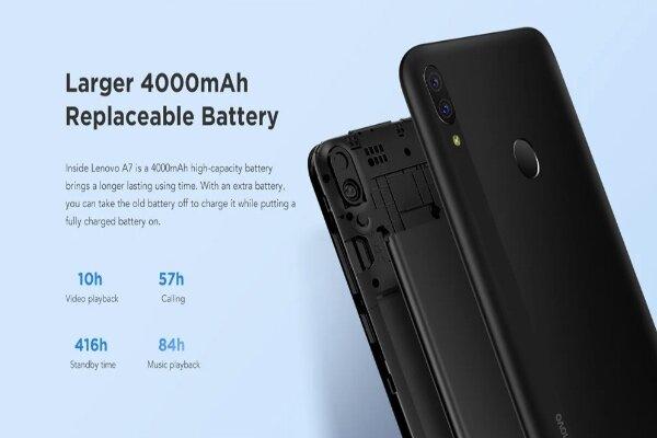 موبایل ۱۰۷ دلاری با باتری ۴هزار میلی آمپری عرضه شد - مجله آنلاین موبنا