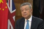 چین دولت انگلیس را به مداخله آشکار در امور هنگ کنگ متهم کرد