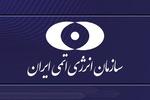"""إيران تنفي وقوع حادث انفجار في موقع الشهيد """"رضائي نجاد"""" النووي"""