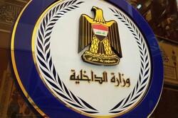 الكاظمي يقيل قائد الفرقة الأولى في الشرطة الإتحادية