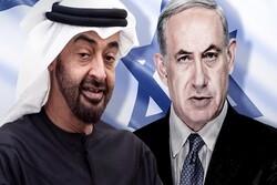 امارات برای عادی سازی روابط با تل آویو اقدامات عملی انجام داده است