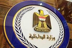Irak'ta üst düzey emniyet yetkilisi görevden alındı