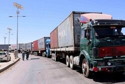 Iran_Iraq  border crossing' operations resume