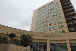 شرکت «FTI» ابزار جاسوسی رژیم صهیونیستی در لبنان/چالش تحقیقات از بانک مرکزی