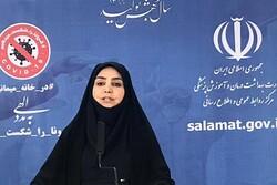 ايران .. حصيلة ضحايا كورونا تسجّل رقماً قياسياً جديداً بعد رصد 229 وفاة جديدة