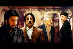 پخش «آیینه عبرت» برای آیفیلمیها در افغانستان و تاجیکستان