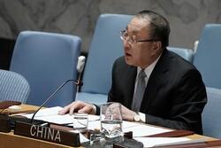 چین به پیمان بین المللی تجارت تسلیحات ملحق شد