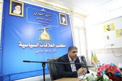 آمریکا به دنبال خط اسلام گرایان و موسسات اسلامی در عراق است