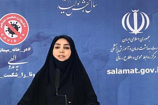 ايران ... تسجيل 153 وفاة جديدة جراء كورونا والمتعافين 209،436 شخصاً