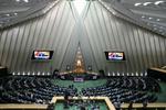 ایرانی پارلیمنٹ کے نمائندوں کی رہبر معظم انقلاب اسلامی سے ملاقات
