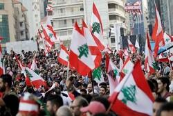 دعوات الى التظاهر امام السفارة الأميركية في بيروت