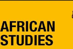 کنفرانس بین المللی مطالعات آفریقا و فلسفه برگزار میشود
