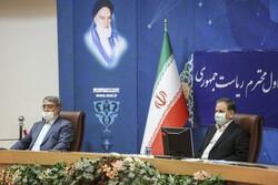 نشست مدیران ارشد وزارت کشور با معاون اول رییس جمهور