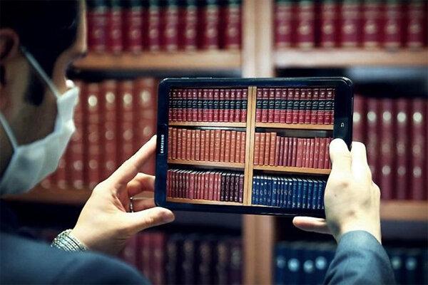 دسترسی به برخی منابع مرجع انتشارات کتابخانه ملی رایگان شد