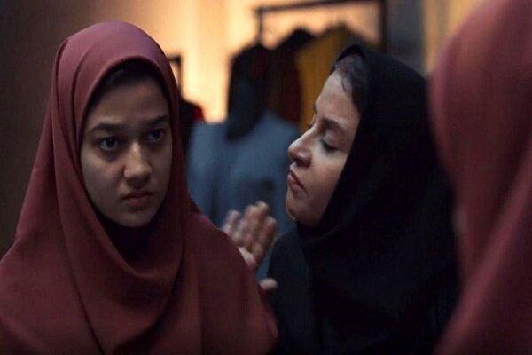 Bulgaristan'dan İran yapımı filme büyük ödül