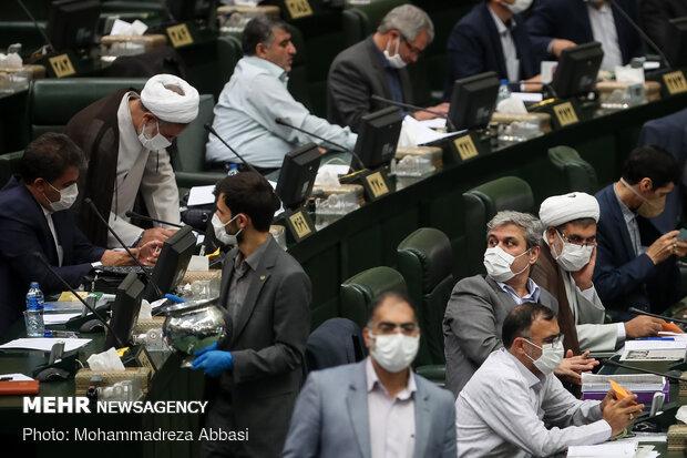 İran Meclisi
