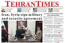 Front pages of Iran's English-language dailies on July 9