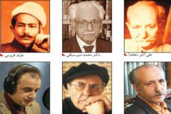 کتاب فرهنگ نویسندگان، مؤلفان، مترجمان و شاعران قزوینی چاپ میشود