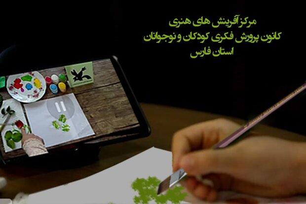 ۶۷۲ فعالیت هنری در کانون پرورش فکری  فارس اجرا شد